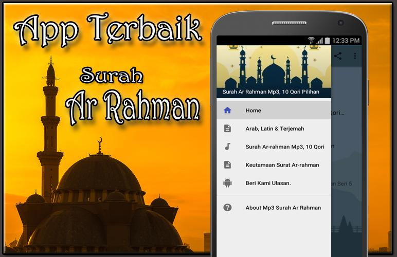 Mp3 Surah Ar Rahman For Android Apk Download