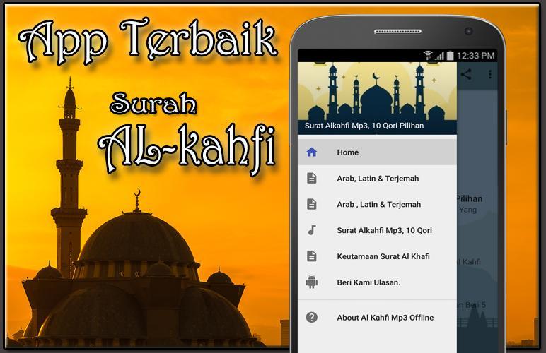 Surah Al Kahfi Mp3 Offline For Android Apk Download