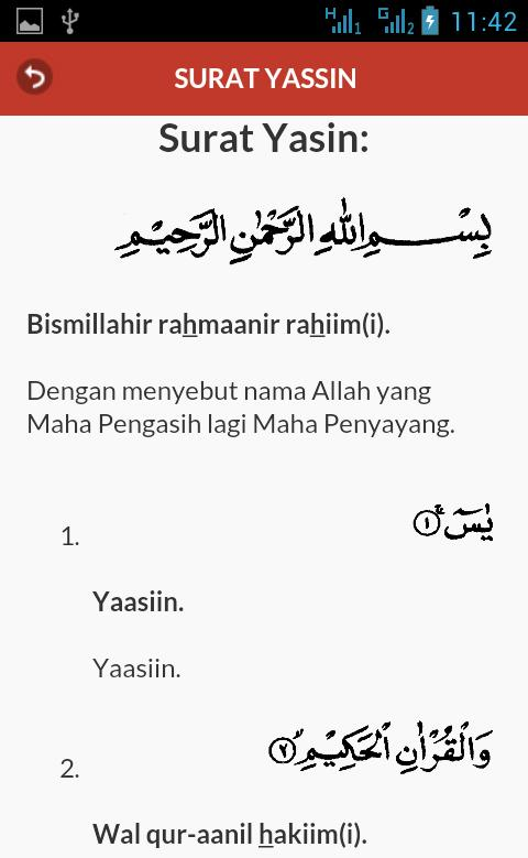 Surat Yasin Dan Terjemahan For Android Apk Download