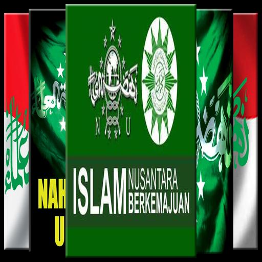 Best Nahdlatul Ulama Wallpapers Hd For Android Apk Download