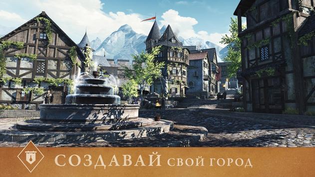 The Elder Scrolls: Blades скриншот 1