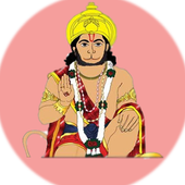Bajrang Baan and Hanuman Ashtak With Audio icon