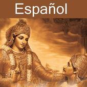 Bhagavad Gita - Spanish Audio 图标
