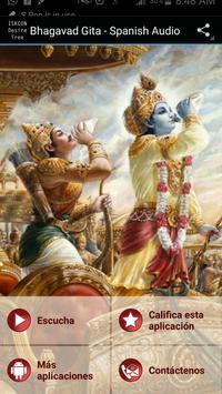 Bhagavad Gita - Spanish Audio 截图 5