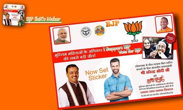 BJP Flex Maker screenshot 2