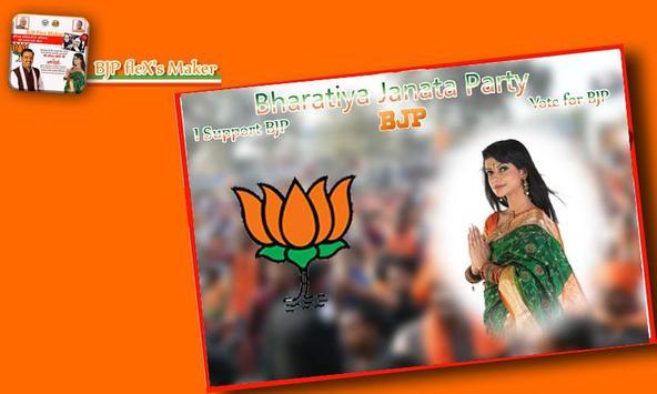 BJP Flex Maker screenshot 4