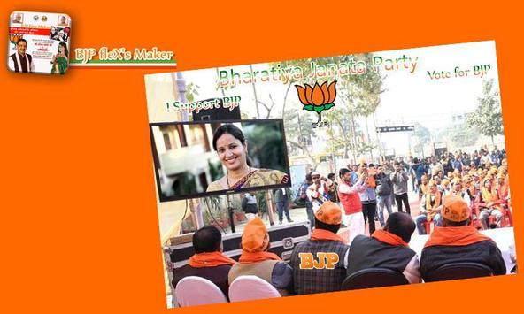 BJP Flex Maker screenshot 5