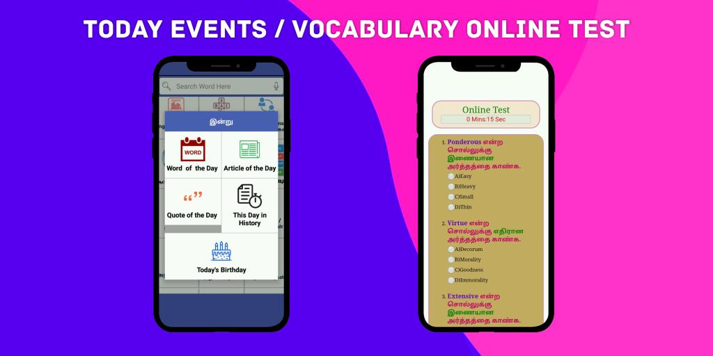 English to Tamil Dictionary for Android - APK Download