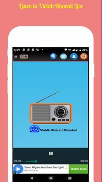 Bharati Radio screenshot 1