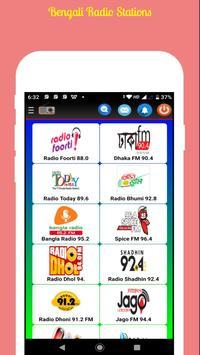 Bharati Radio screenshot 5