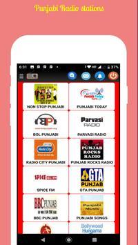 Bharati Radio screenshot 6