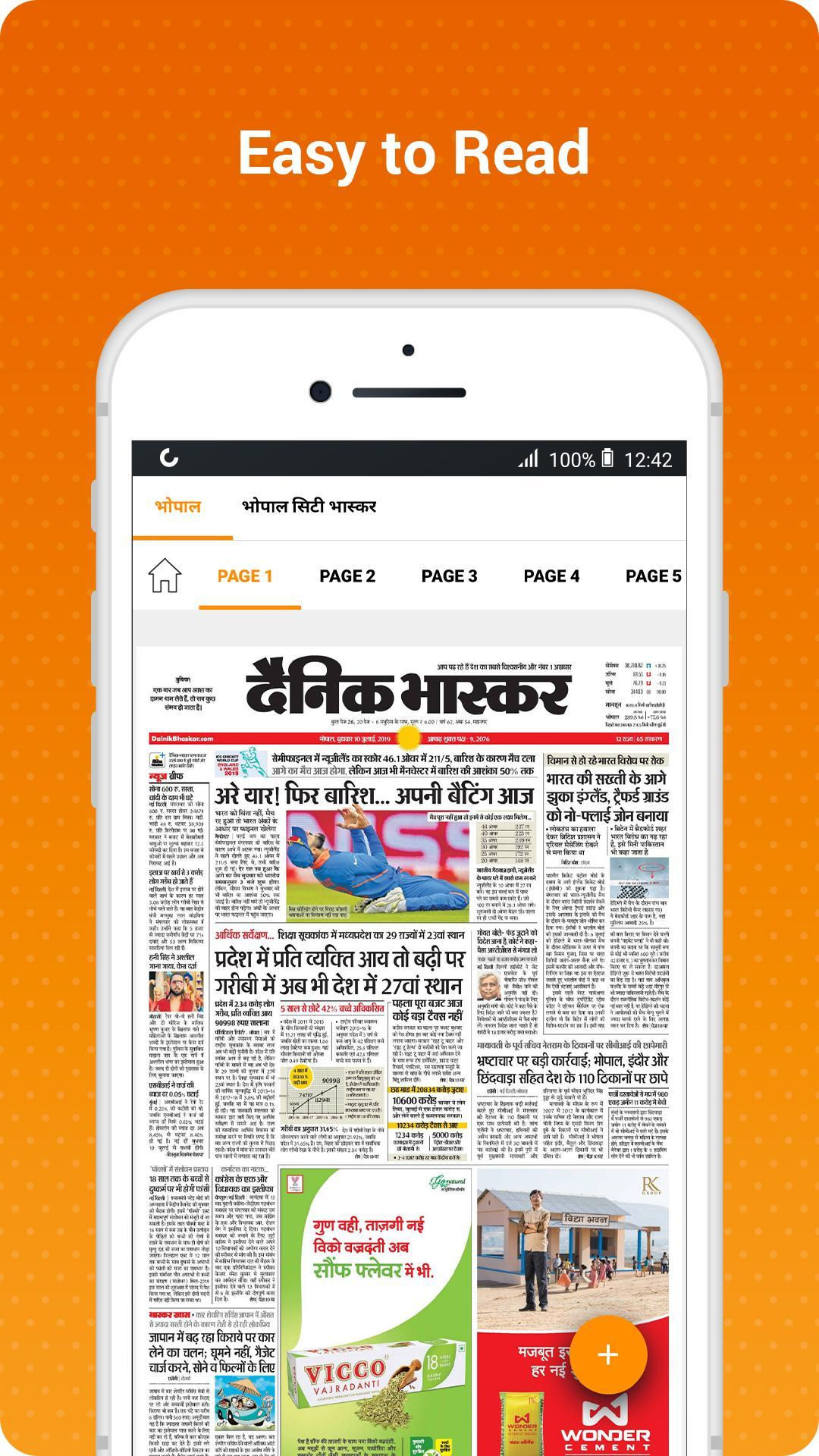 Hindi, Gujarati, Marathi News Epaper by DB Group™ for Android - APK