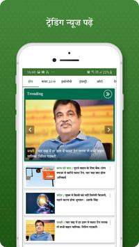 Business News by Money Bhaskar screenshot 5