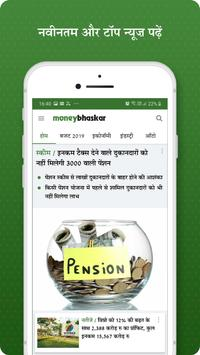 Business News by Money Bhaskar poster