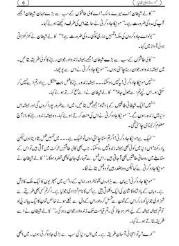 Shahzadi Jolya story screenshot 2