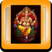 Lord Vinayaga Tamil icon