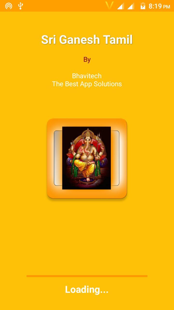 Lord Vinayaga Tamil for Android - APK Download