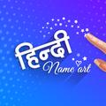 Hindi Name Art