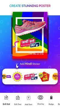 Hindi Poster Maker syot layar 17