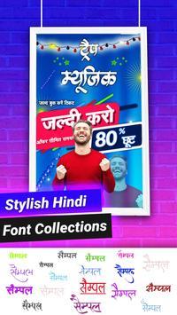 Hindi Poster Maker syot layar 18