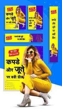 Hindi Poster Maker syot layar 3