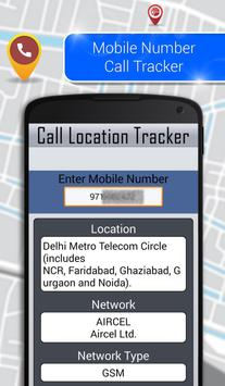 Mobiel Tracker India screenshot 1