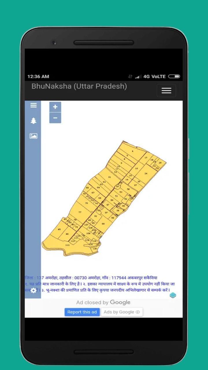 Bhulekh Khasra Khatauni new app Uttar Pradesh for Android