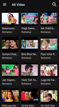 Bhojpuri Gana -  Bhojpuri Hit Video Song screenshot 1
