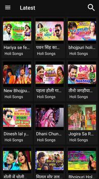 Bhojpuri Gana -  Bhojpuri Hit Video Song screenshot 2