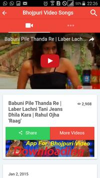 900+Bhojpuri Video Song screenshot 1