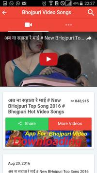 900+Bhojpuri Video Song screenshot 2