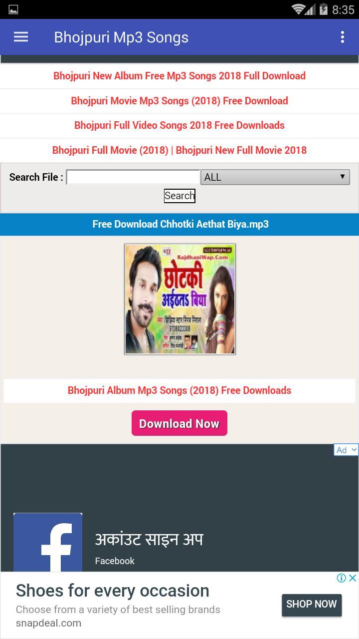 💌 Bhojpuri downloading gaana 2018 | Bhojpuri Gaana  2019-05-05