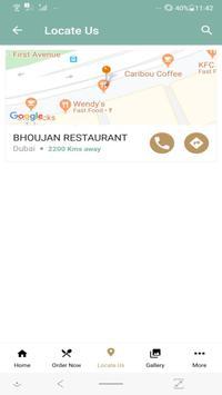 Bhoujan screenshot 4