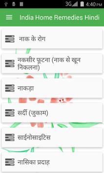 India Home Remedies Hindi poster