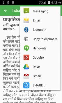 India Home Remedies Hindi screenshot 3