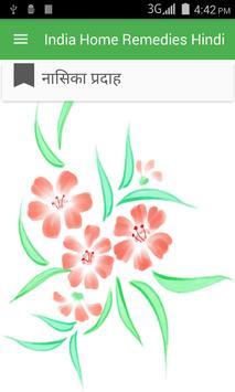 India Home Remedies Hindi screenshot 4