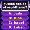 Preguntas de la Biblia 圖標