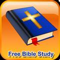 Bible KJV FREE - No Ads, Easy Reading