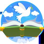 Biblia de estudio иконка