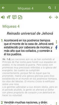 Biblia de estudio скриншот 3