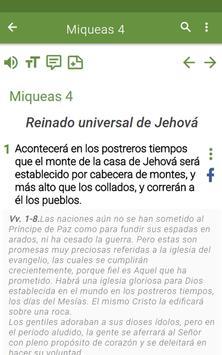 Biblia de estudio скриншот 19