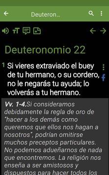 Biblia de estudio скриншот 21