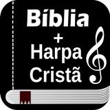 Bíblia Sagrada e Harpa Offline com Devocional