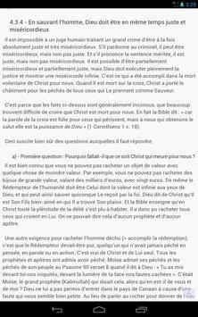 Bibliquest 截圖 11