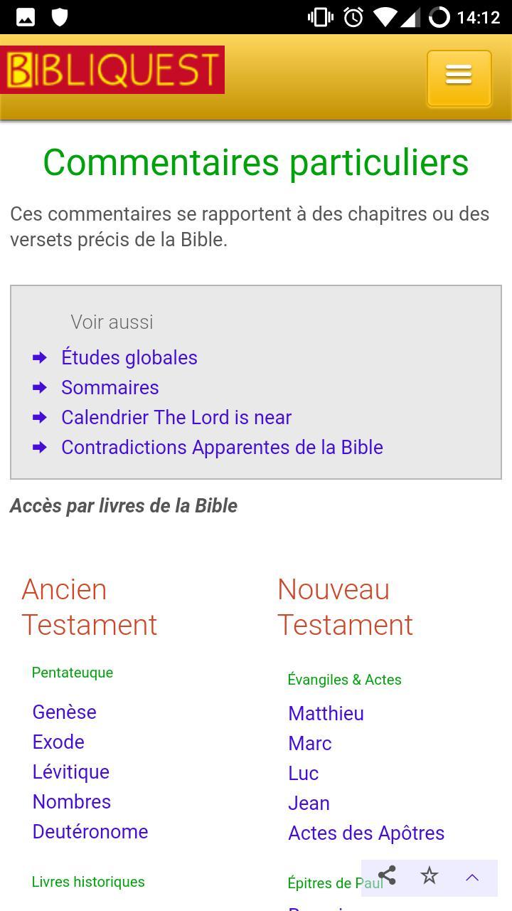 BIBLIQUEST GRATUIT TÉLÉCHARGER
