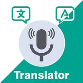 音声テキスト言語翻訳者の翻訳-OCRと言語学習、音声と会話すべてを翻訳 アイコン