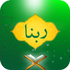 Rabbana - Masnoon Duain MP3 & Dua Player icon