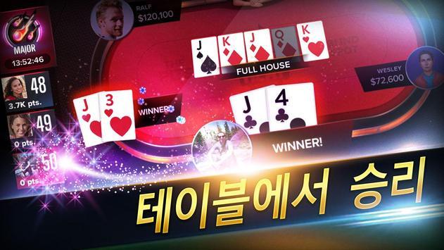 Poker Heat™:텍사스 홀덤 포커 온라인 게임