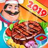 烹飪 明星- 瘋 廚房 餐廳 遊戲 圖標