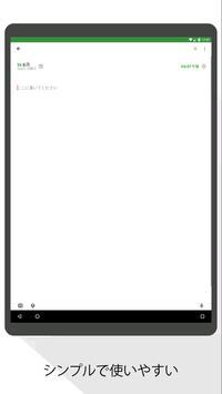 日記、ジャーナル、メモ 記録 - Daybook スクリーンショット 10